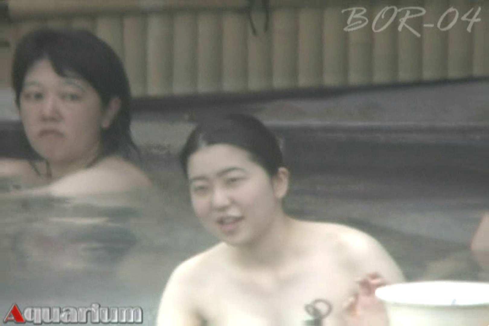Aquaな露天風呂Vol.508 盗撮シリーズ  79PIX 2