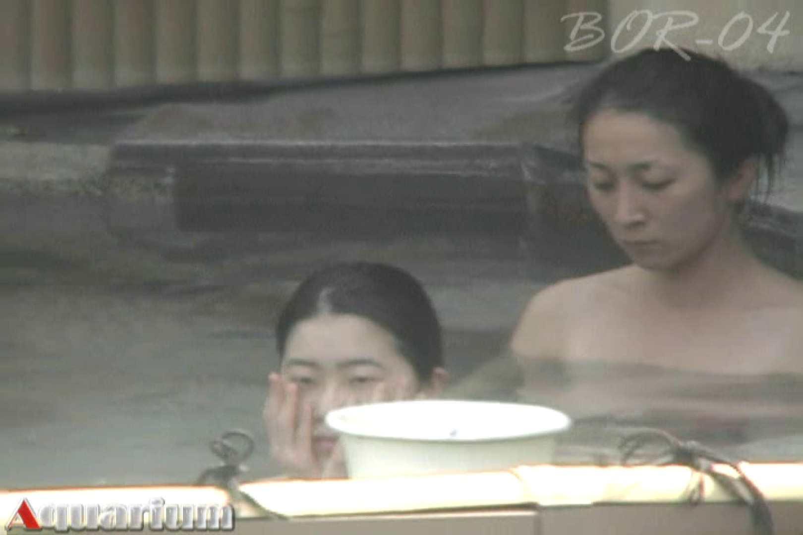 Aquaな露天風呂Vol.508 盗撮シリーズ | 露天風呂編  79PIX 25
