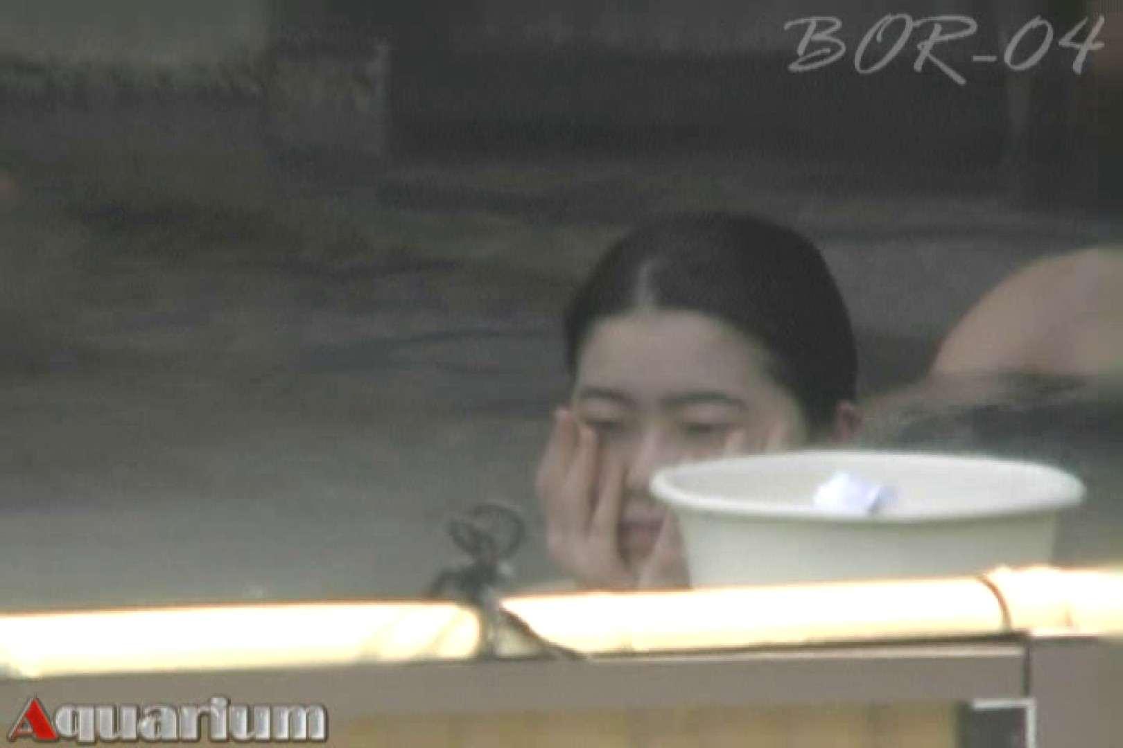 Aquaな露天風呂Vol.508 盗撮シリーズ | 露天風呂編  79PIX 27