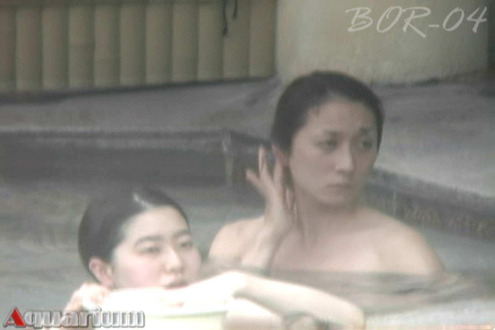 Aquaな露天風呂Vol.508 盗撮シリーズ | 露天風呂編  79PIX 49