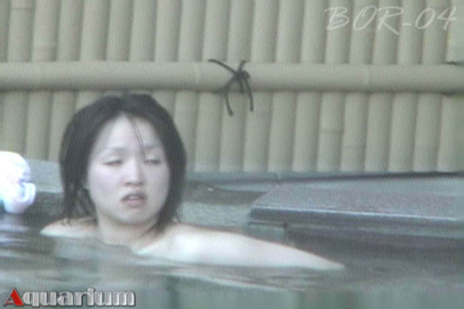 Aquaな露天風呂Vol.513 露天風呂編  79PIX 4