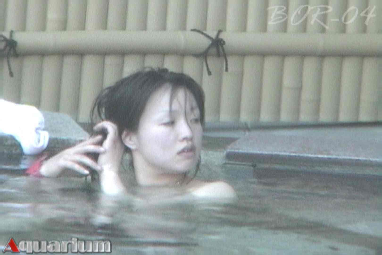Aquaな露天風呂Vol.513 露天風呂編  79PIX 24