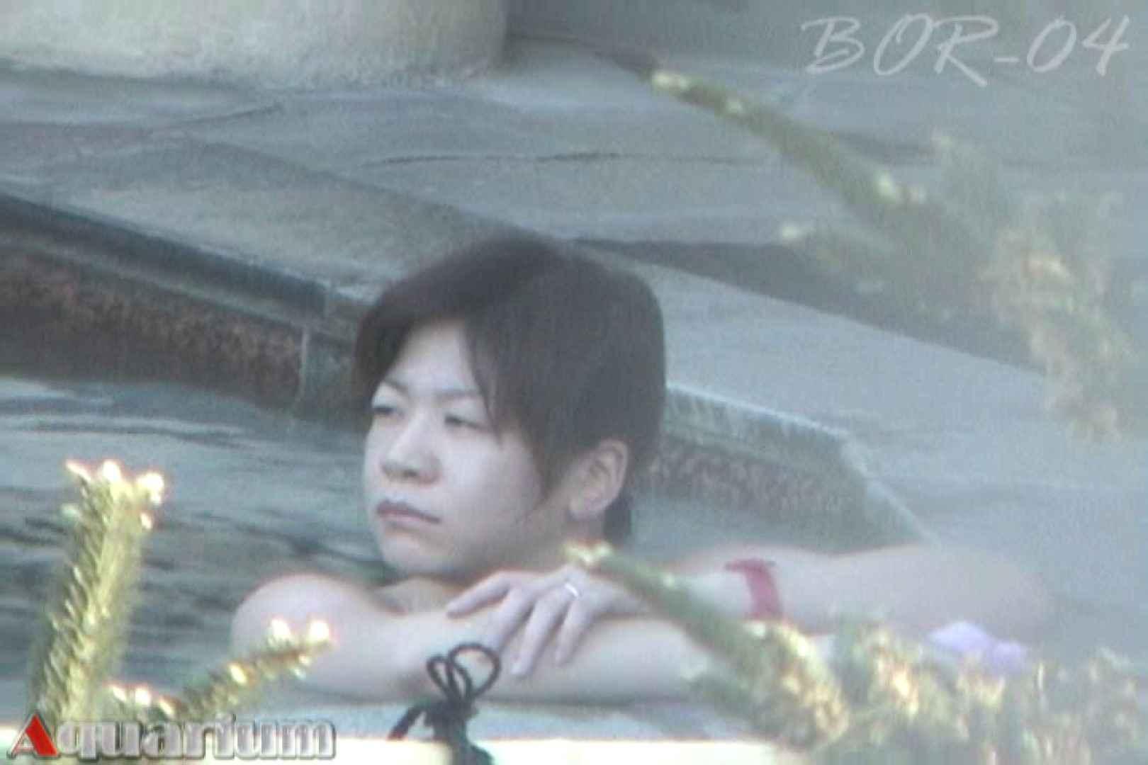 Aquaな露天風呂Vol.514 盗撮シリーズ  96PIX 44