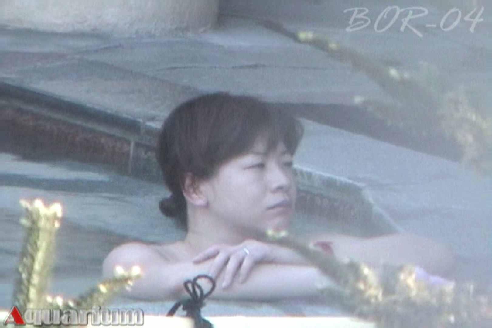 Aquaな露天風呂Vol.514 盗撮シリーズ | 露天風呂編  96PIX 49