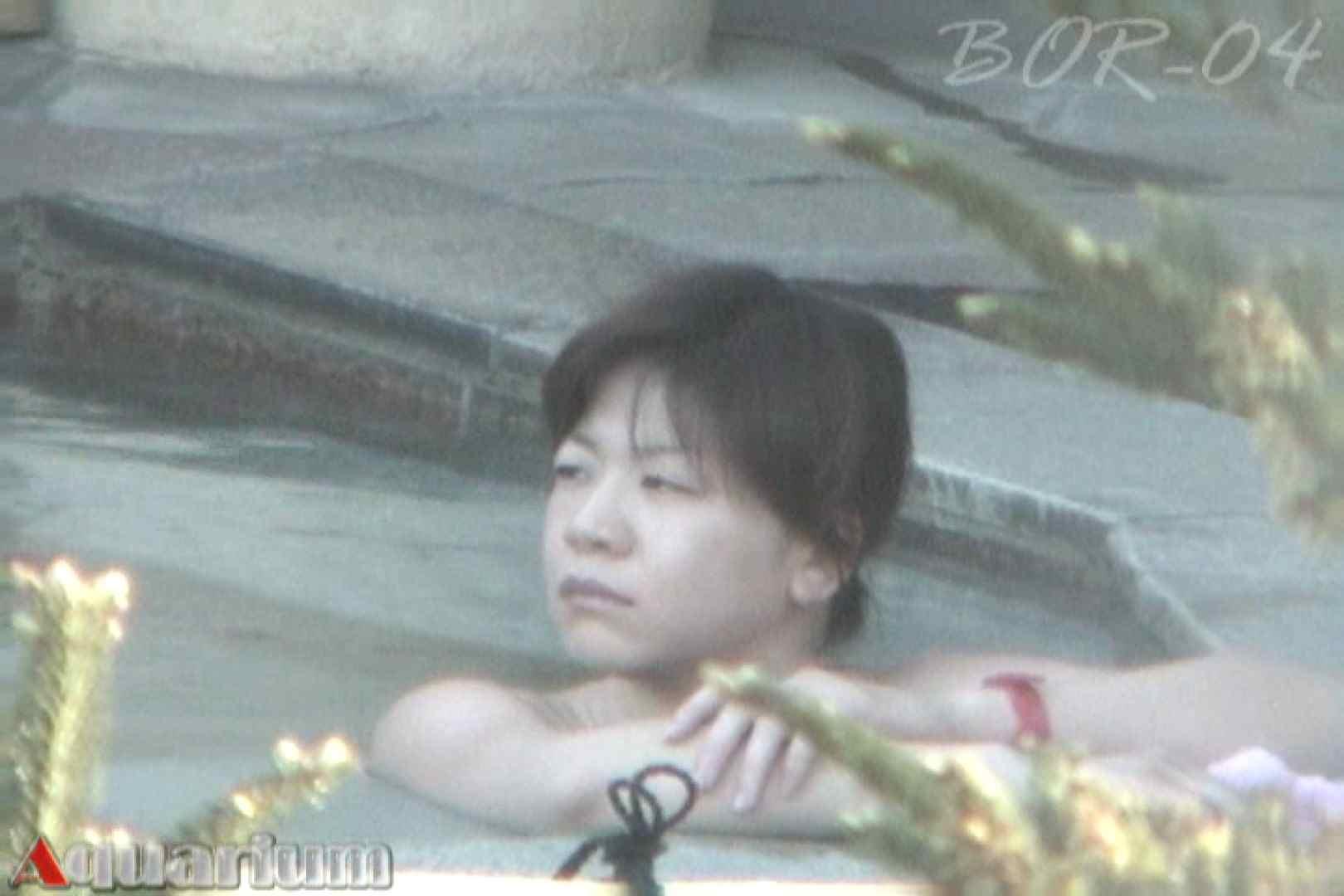 Aquaな露天風呂Vol.514 盗撮シリーズ | 露天風呂編  96PIX 59