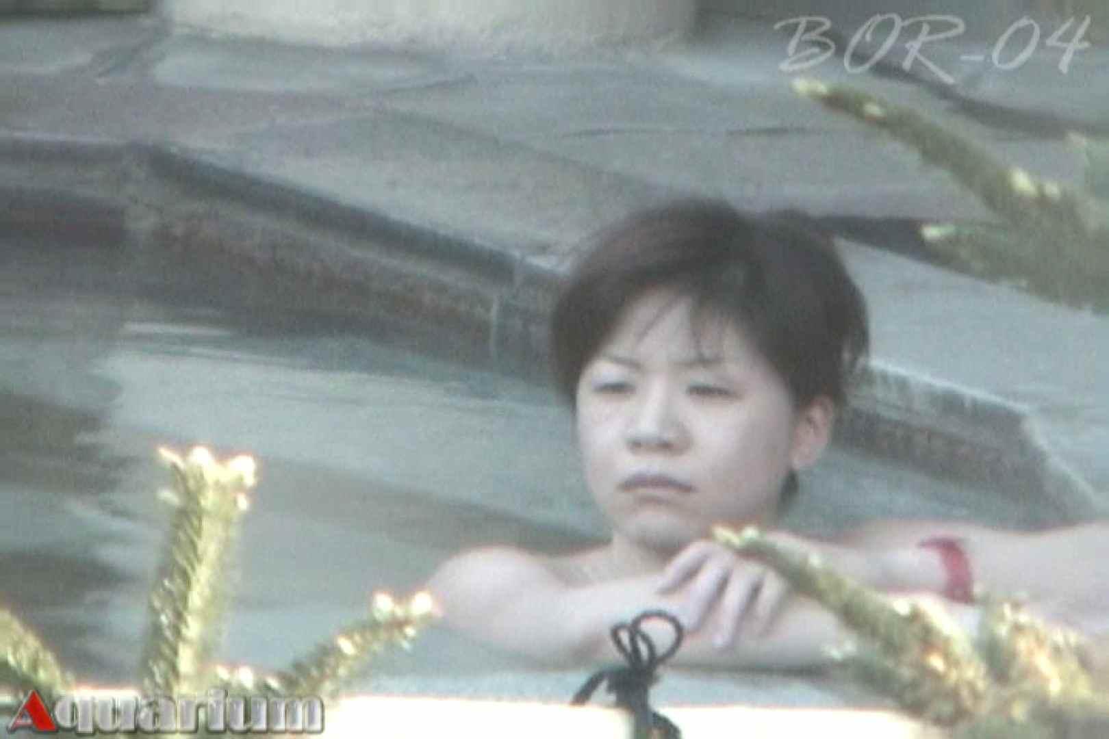 Aquaな露天風呂Vol.514 盗撮シリーズ  96PIX 66