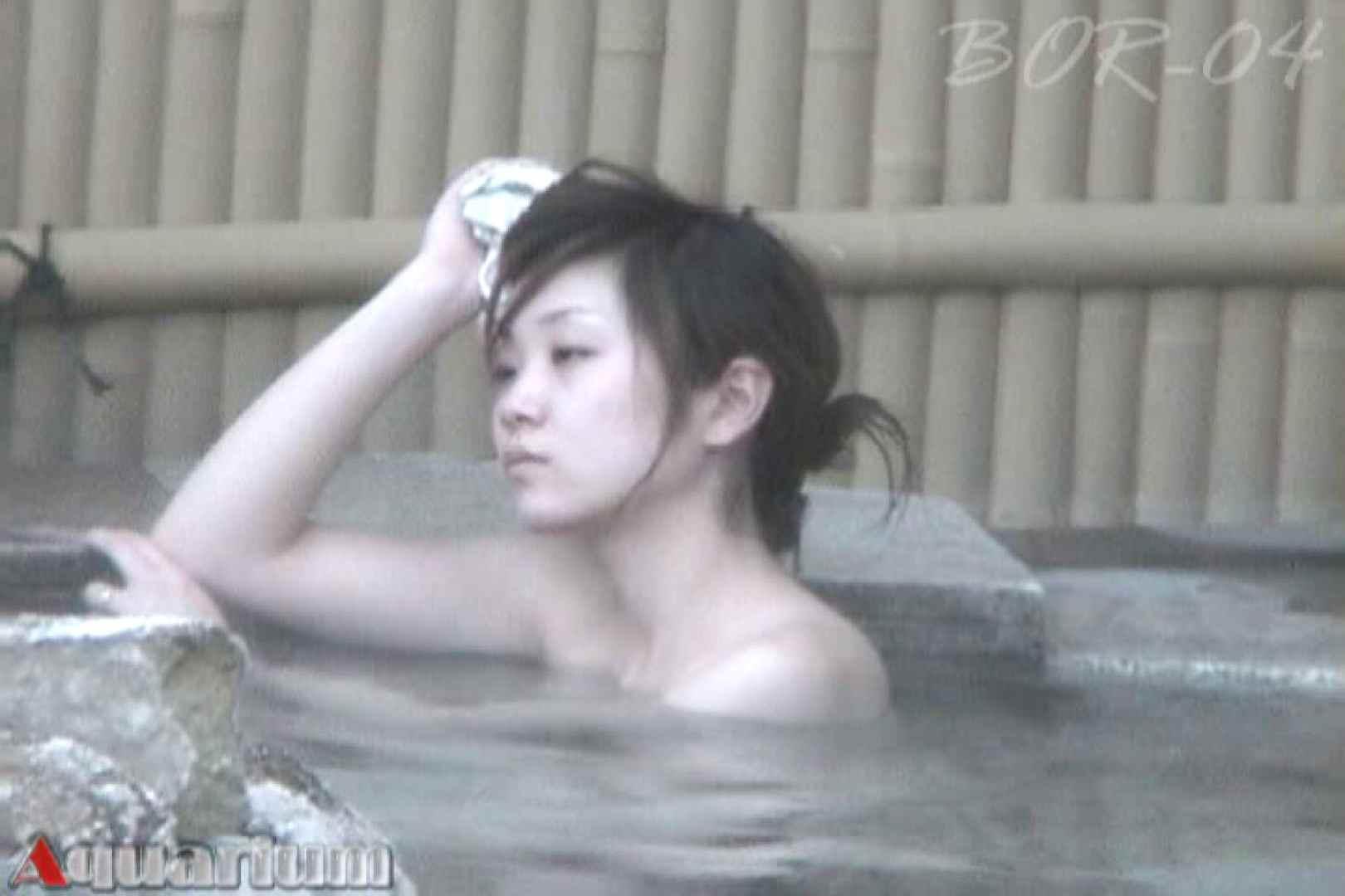 Aquaな露天風呂Vol.515 露天風呂編  108PIX 10