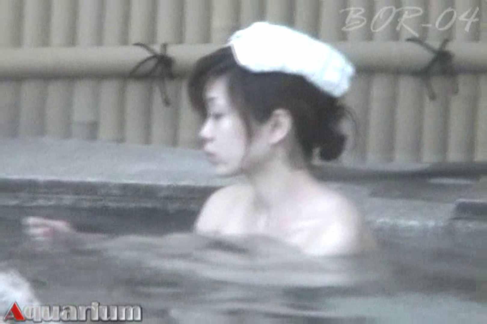 Aquaな露天風呂Vol.515 露天風呂編 | 盗撮シリーズ  108PIX 27