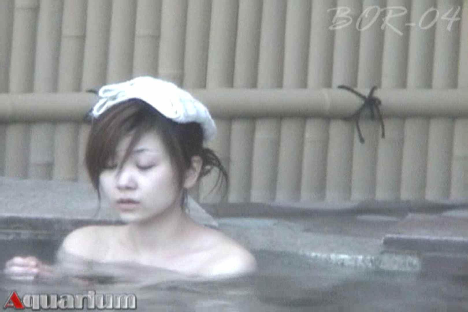 Aquaな露天風呂Vol.515 露天風呂編 | 盗撮シリーズ  108PIX 43
