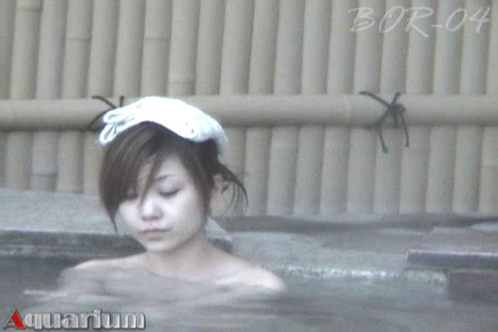 Aquaな露天風呂Vol.515 露天風呂編 | 盗撮シリーズ  108PIX 45