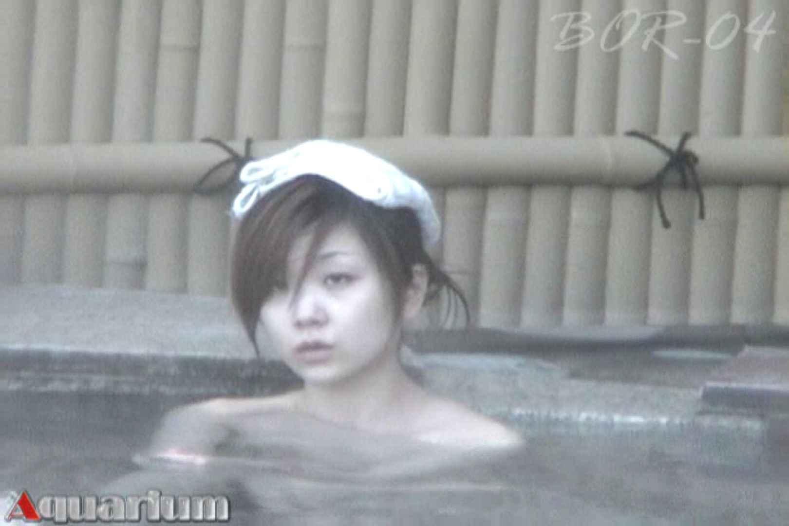 Aquaな露天風呂Vol.515 露天風呂編 | 盗撮シリーズ  108PIX 51
