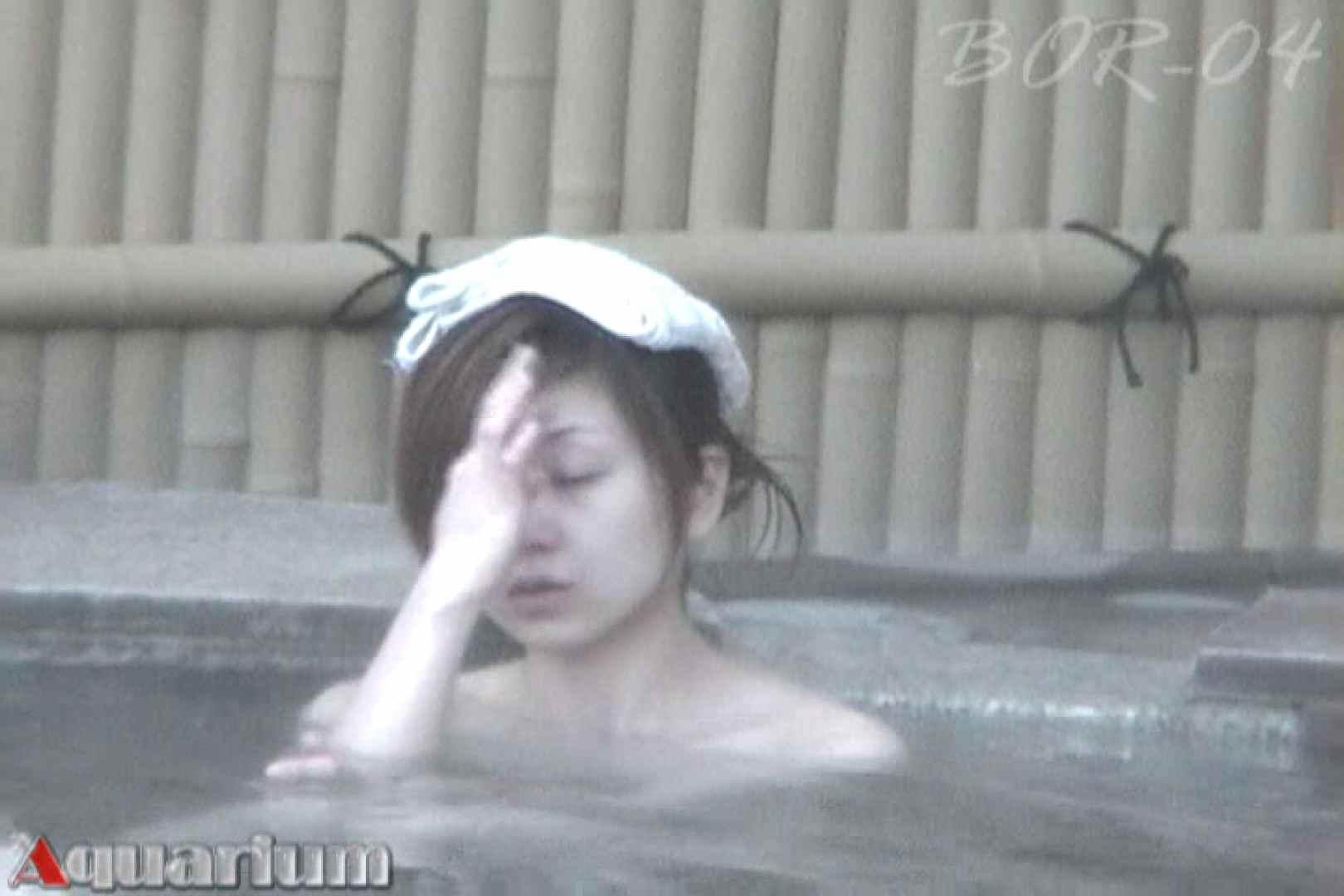 Aquaな露天風呂Vol.515 露天風呂編 | 盗撮シリーズ  108PIX 53