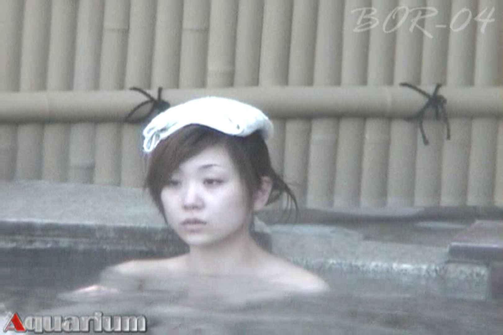 Aquaな露天風呂Vol.515 露天風呂編  108PIX 62