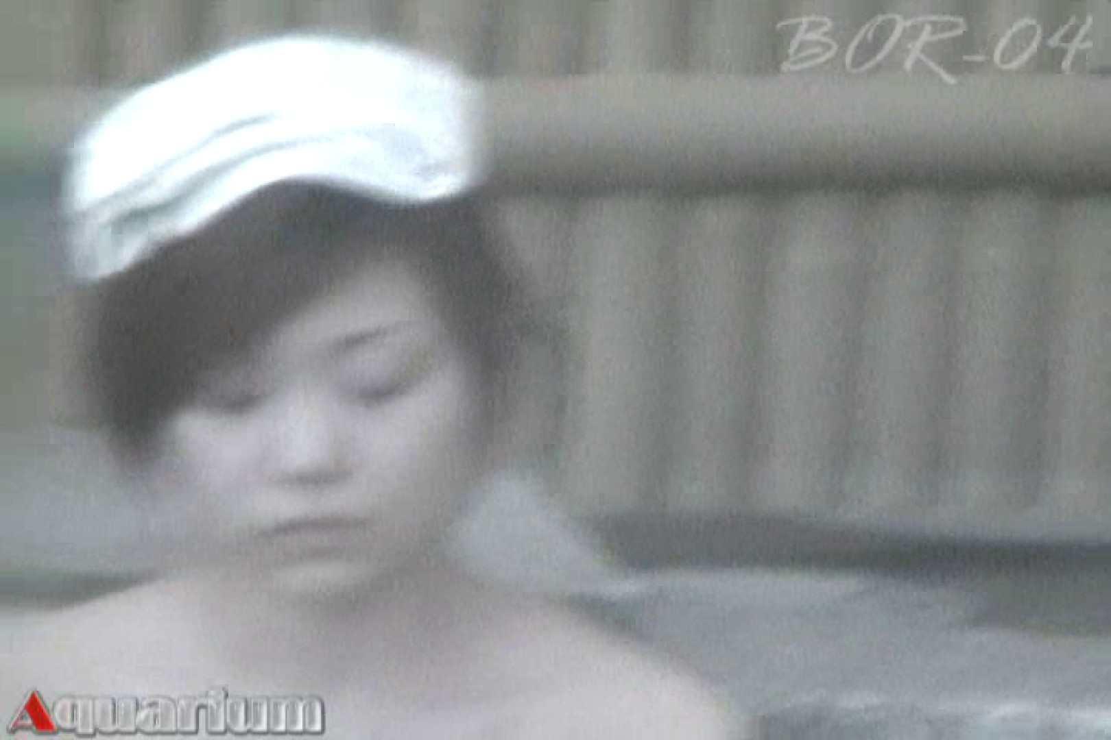 Aquaな露天風呂Vol.515 露天風呂編 | 盗撮シリーズ  108PIX 79