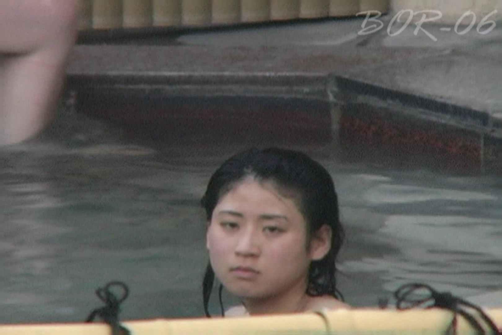 Aquaな露天風呂Vol.520 盗撮シリーズ   露天風呂編  110PIX 17