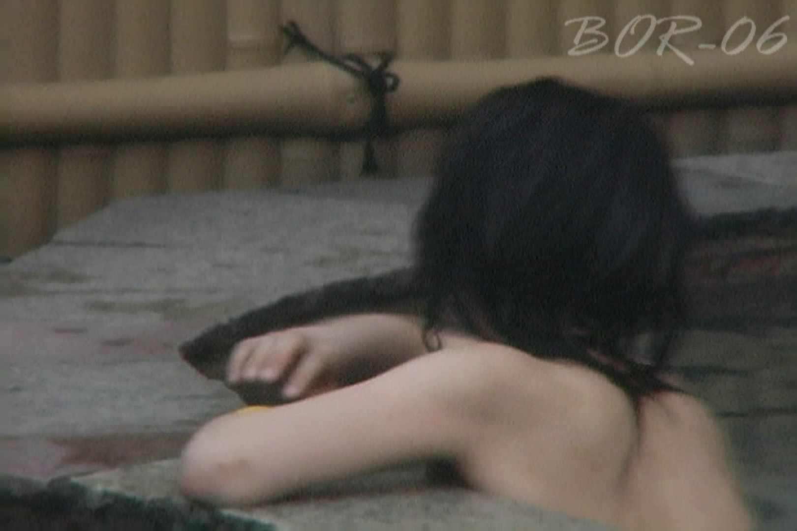 Aquaな露天風呂Vol.520 盗撮シリーズ   露天風呂編  110PIX 19