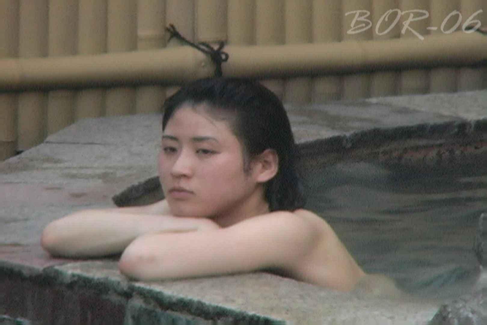 Aquaな露天風呂Vol.520 盗撮シリーズ  110PIX 48