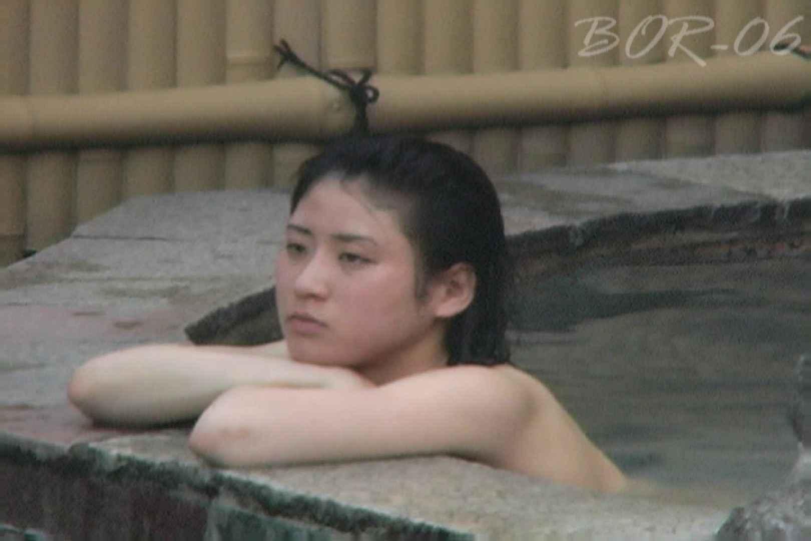 Aquaな露天風呂Vol.520 盗撮シリーズ   露天風呂編  110PIX 53
