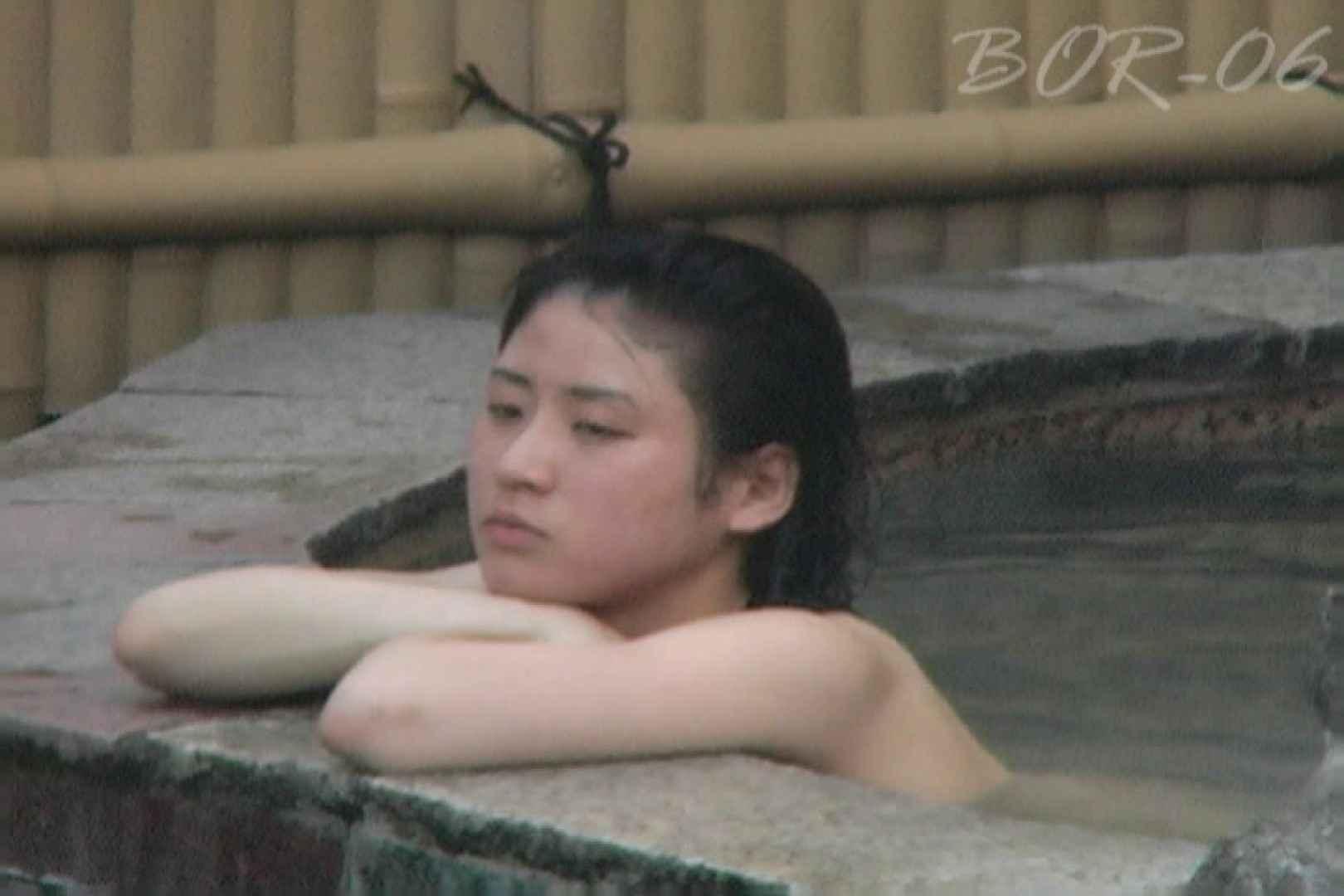 Aquaな露天風呂Vol.520 盗撮シリーズ   露天風呂編  110PIX 61