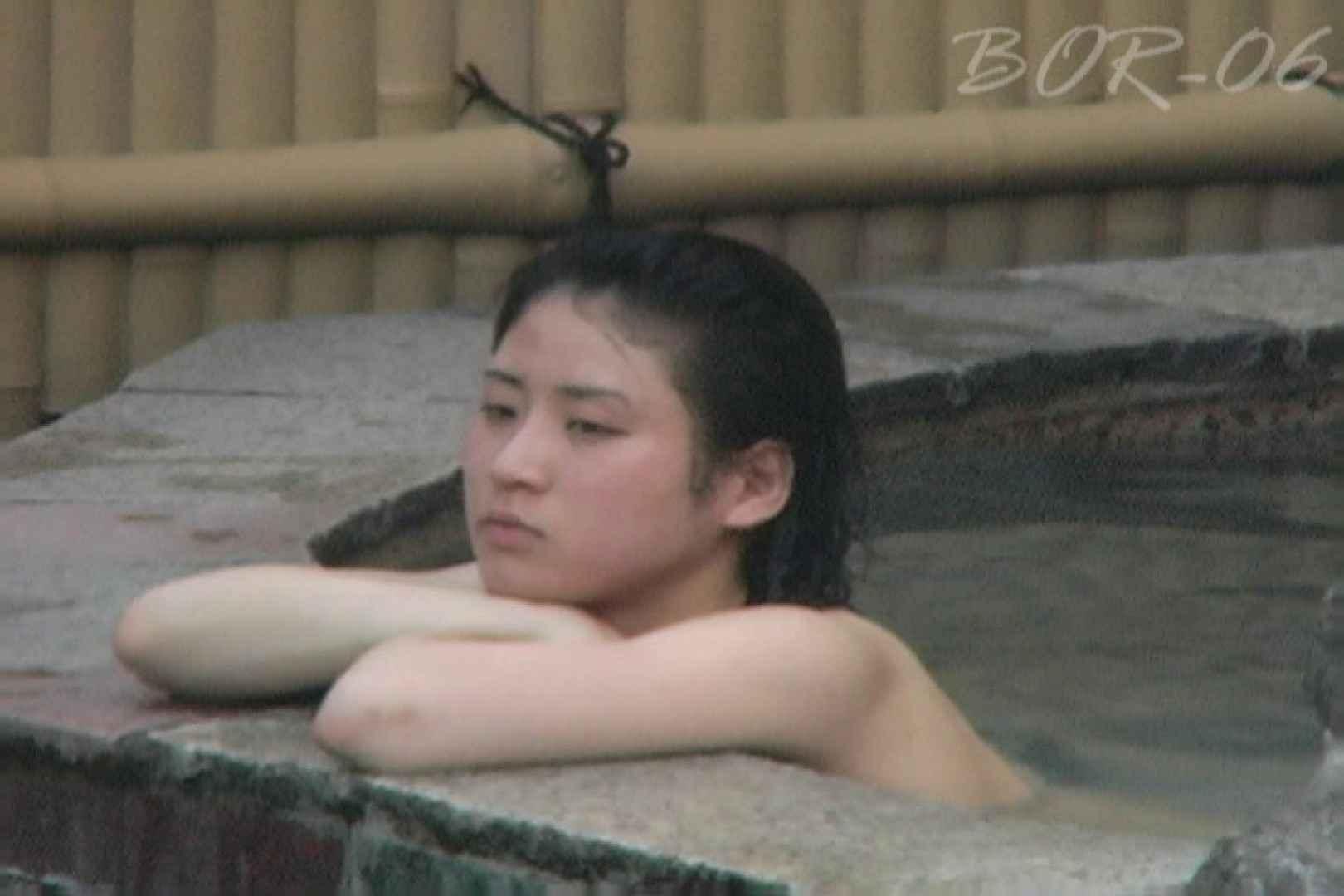 Aquaな露天風呂Vol.520 盗撮シリーズ  110PIX 62