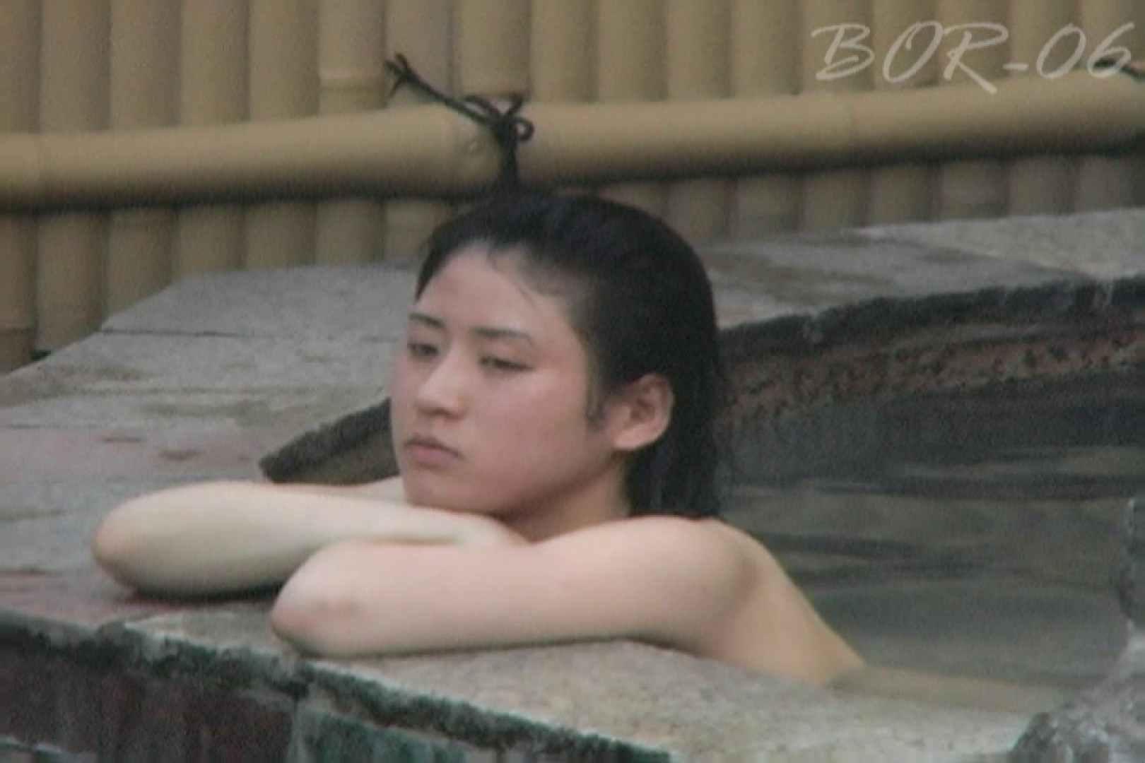 Aquaな露天風呂Vol.520 盗撮シリーズ  110PIX 64