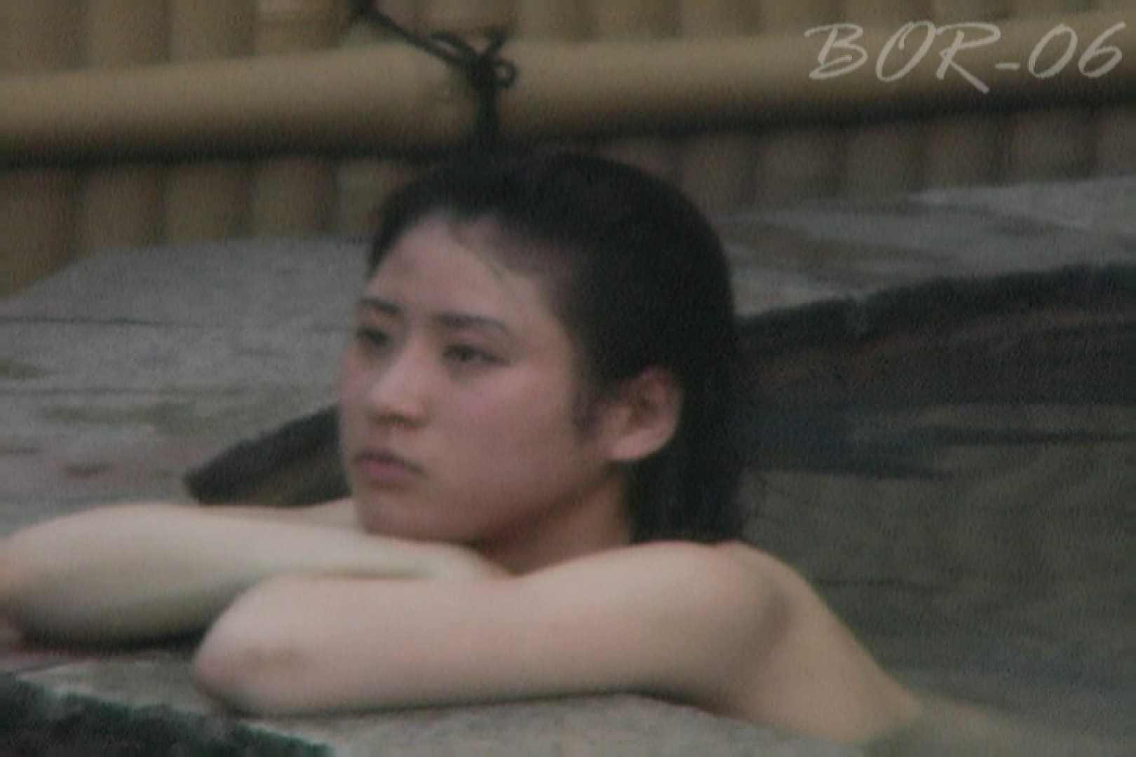 Aquaな露天風呂Vol.520 盗撮シリーズ  110PIX 70