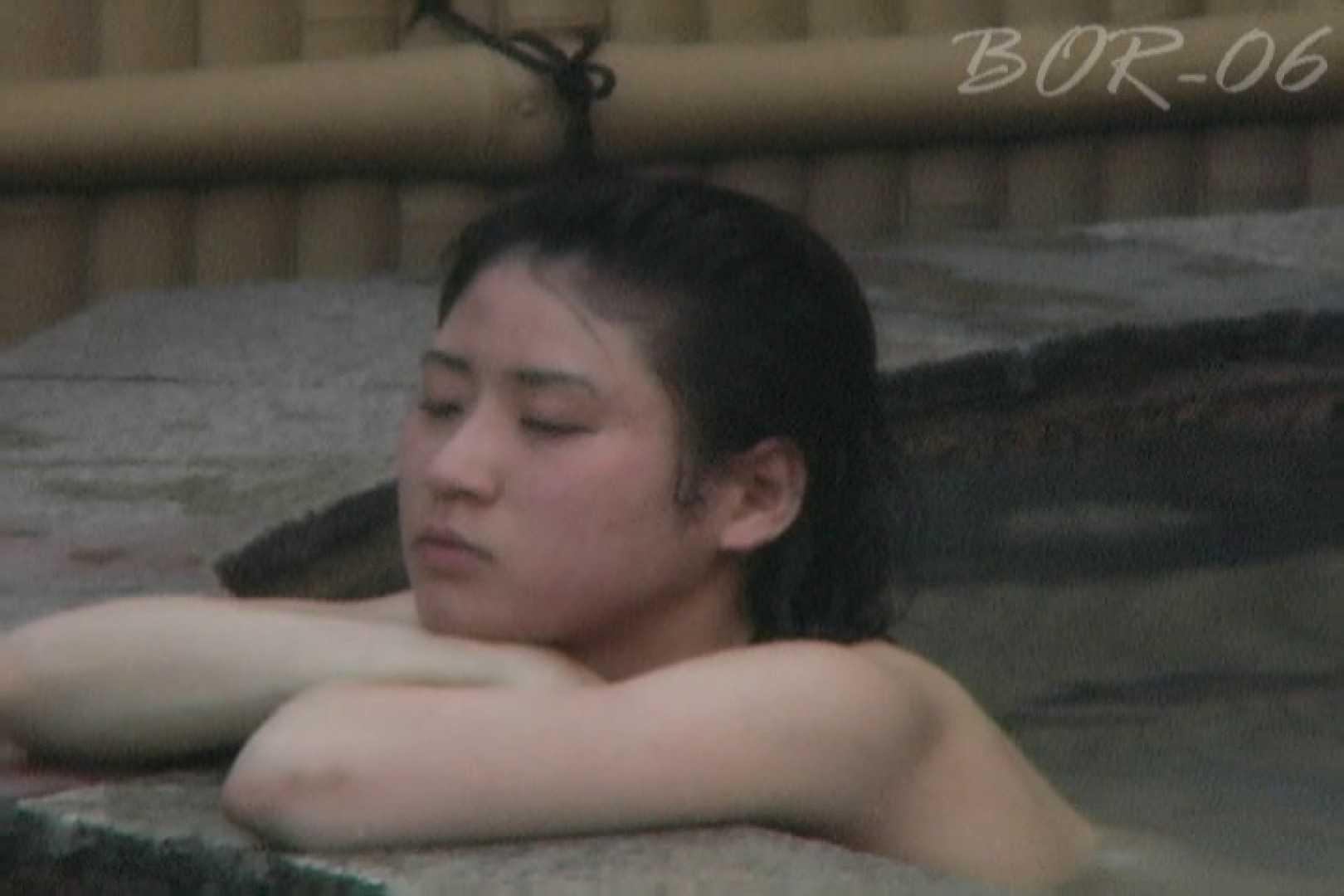 Aquaな露天風呂Vol.520 盗撮シリーズ  110PIX 74
