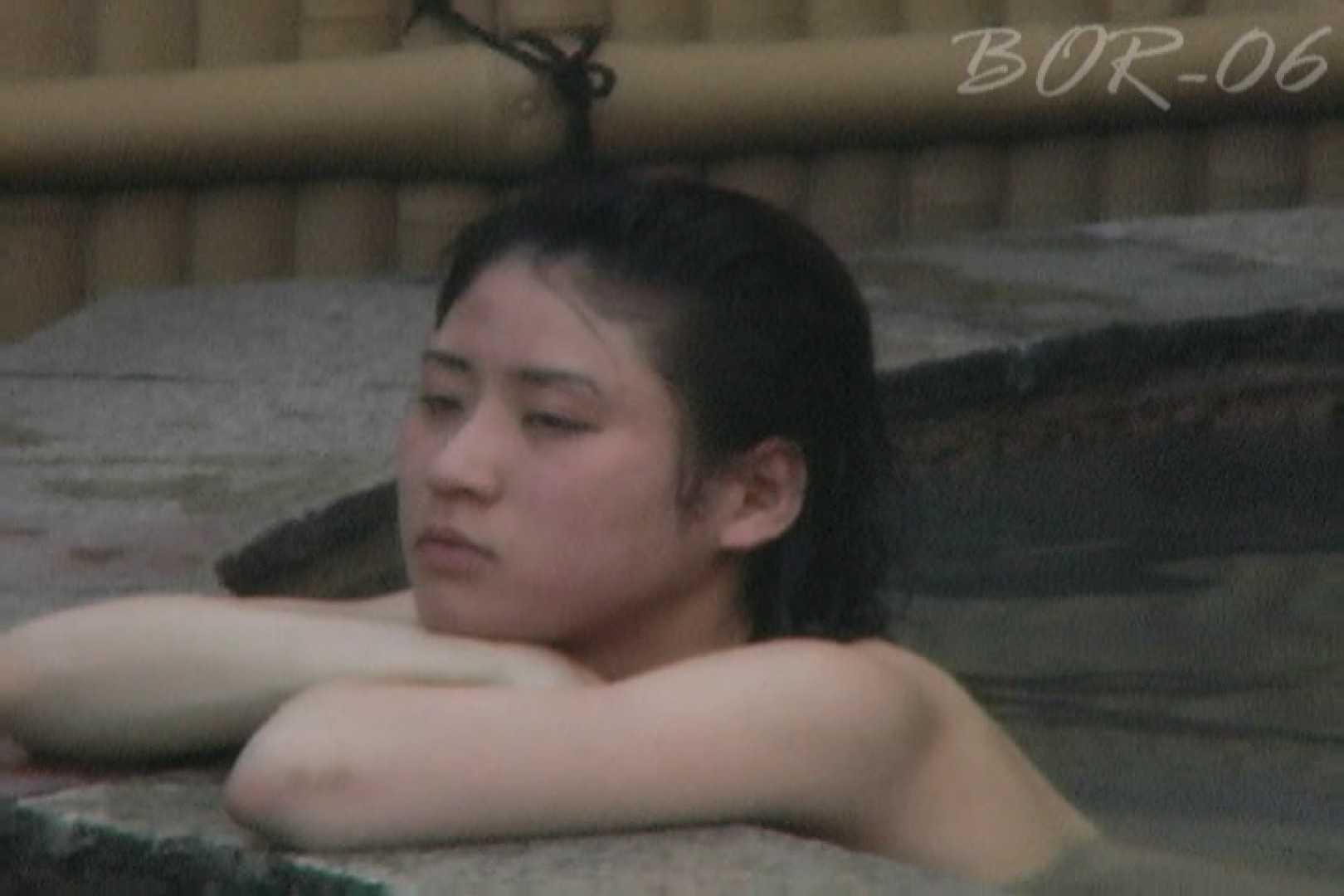 Aquaな露天風呂Vol.520 盗撮シリーズ   露天風呂編  110PIX 75