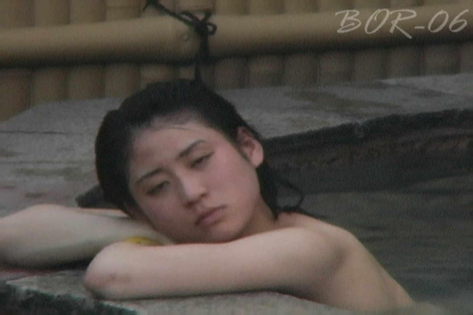 Aquaな露天風呂Vol.520 盗撮シリーズ  110PIX 80