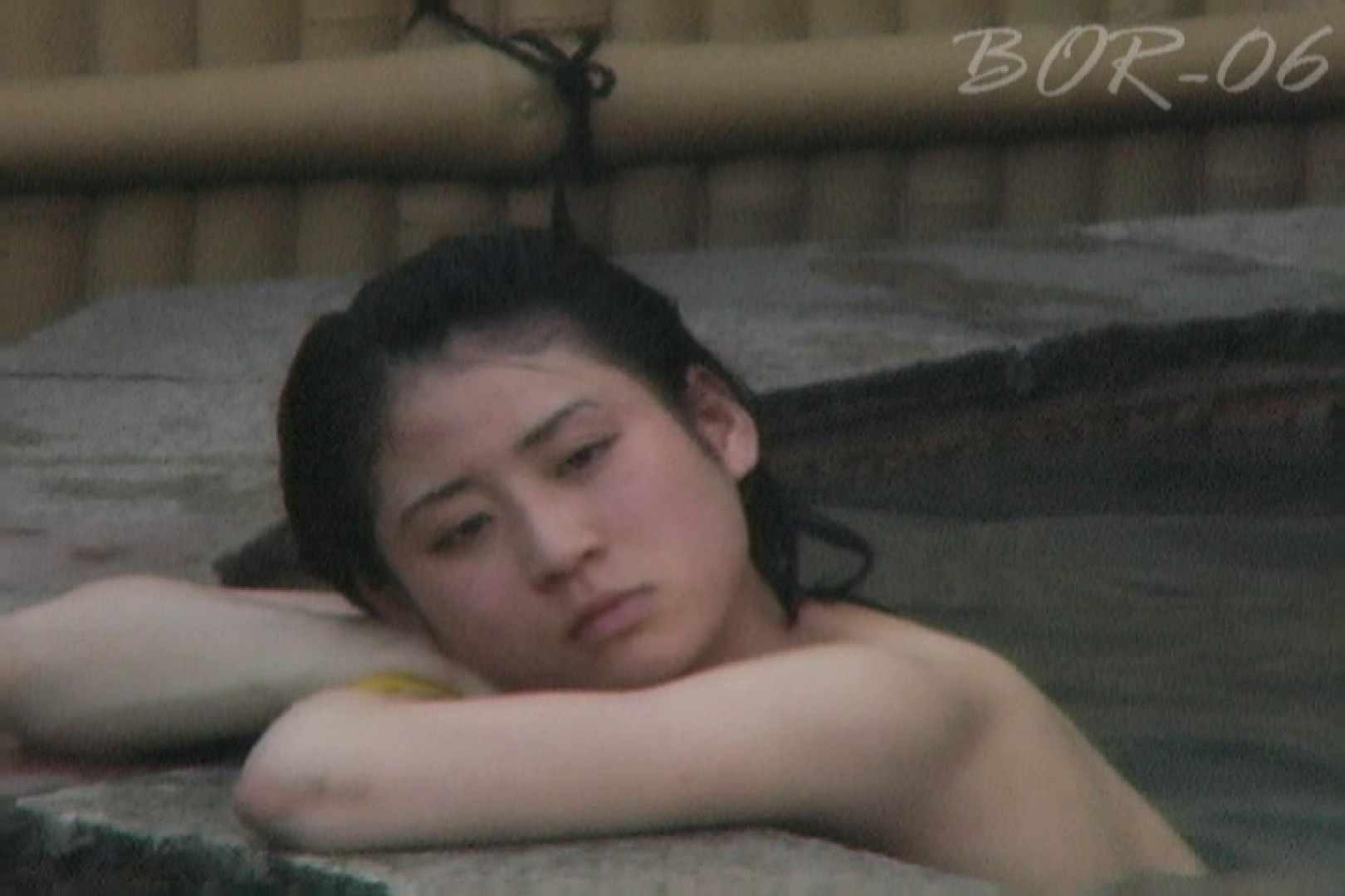 Aquaな露天風呂Vol.520 盗撮シリーズ   露天風呂編  110PIX 81