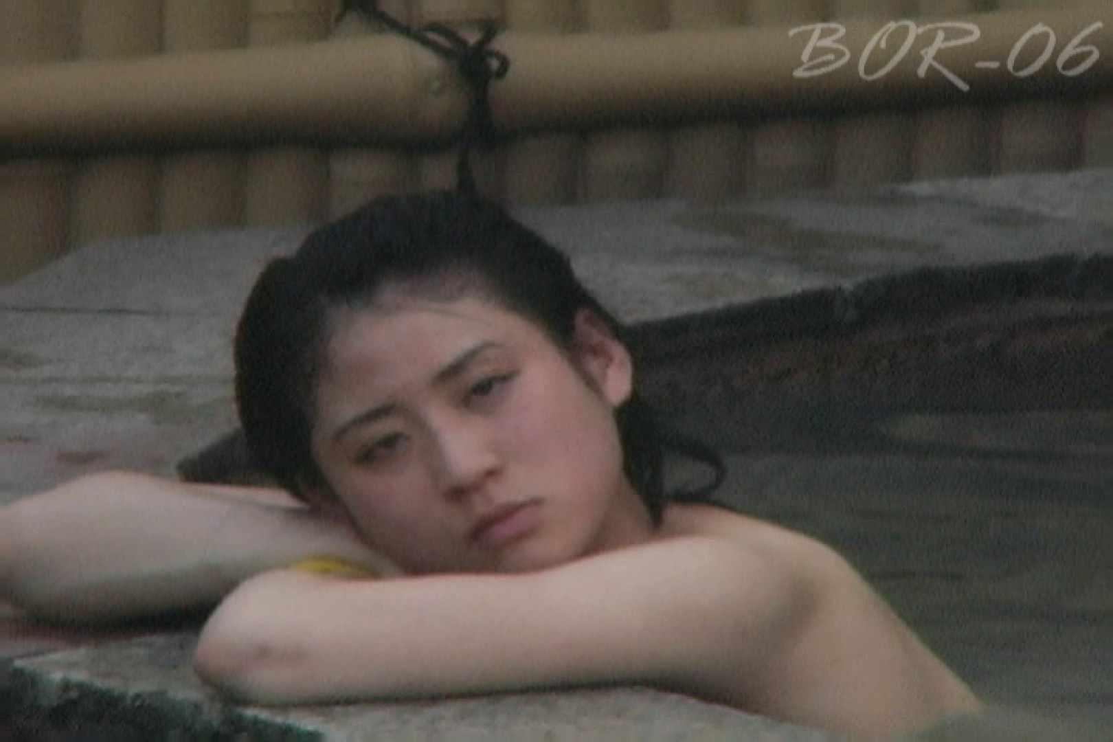 Aquaな露天風呂Vol.520 盗撮シリーズ  110PIX 86