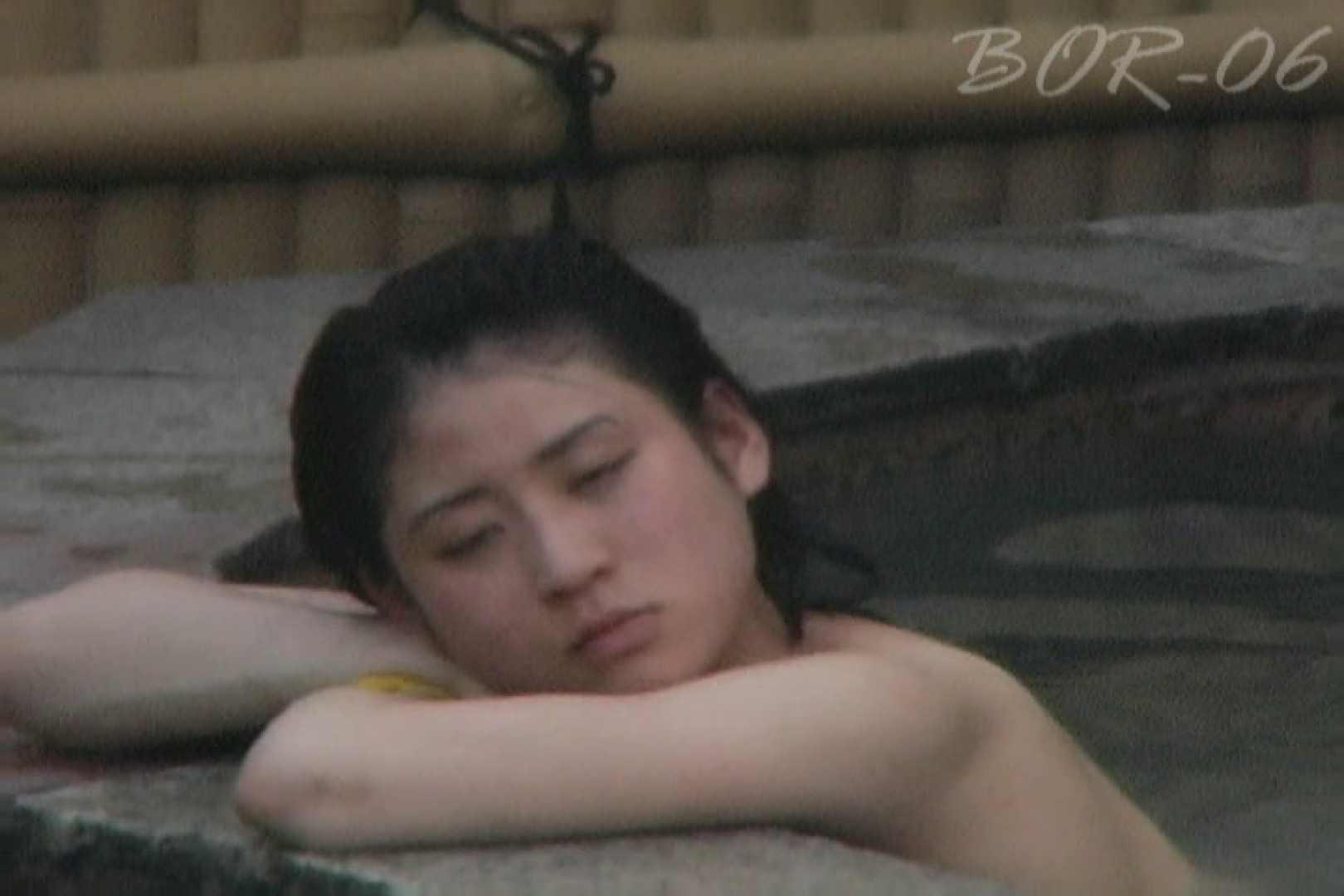 Aquaな露天風呂Vol.520 盗撮シリーズ   露天風呂編  110PIX 91