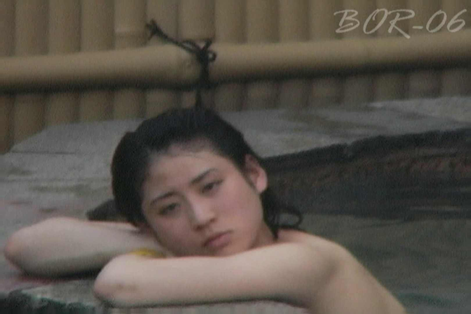 Aquaな露天風呂Vol.520 盗撮シリーズ   露天風呂編  110PIX 93