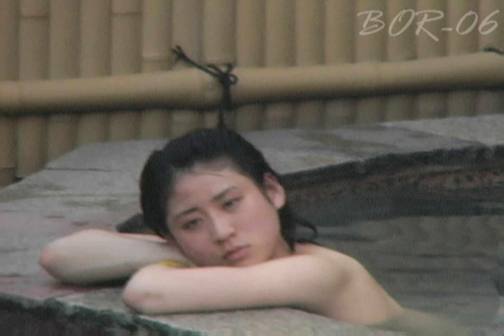 Aquaな露天風呂Vol.520 盗撮シリーズ   露天風呂編  110PIX 95