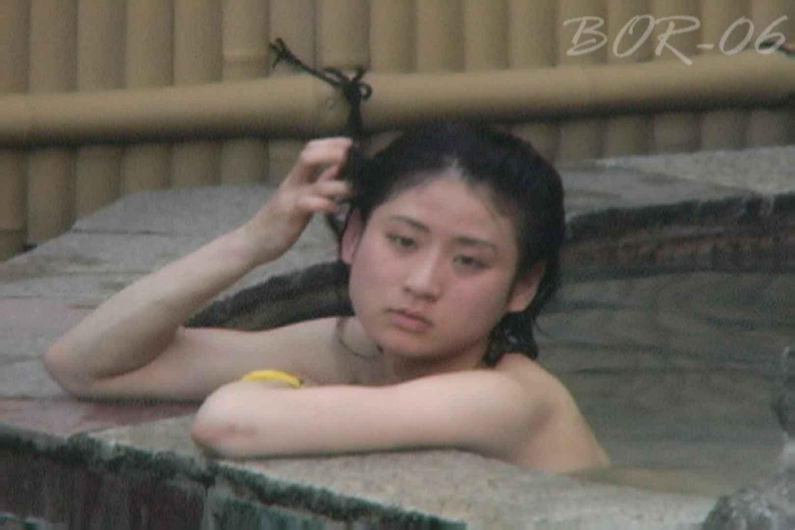 Aquaな露天風呂Vol.520 盗撮シリーズ  110PIX 98