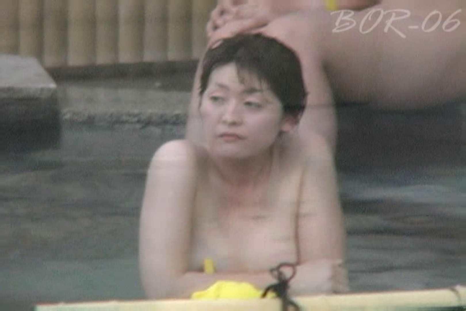 Aquaな露天風呂Vol.523 露天風呂編 | 盗撮シリーズ  98PIX 3