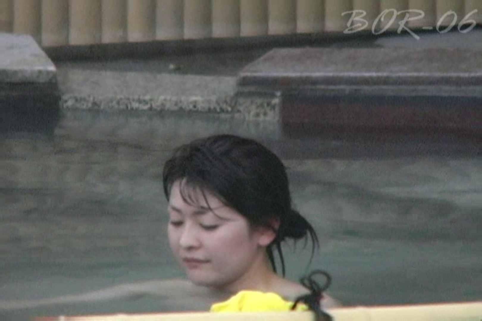 Aquaな露天風呂Vol.523 露天風呂編  98PIX 8