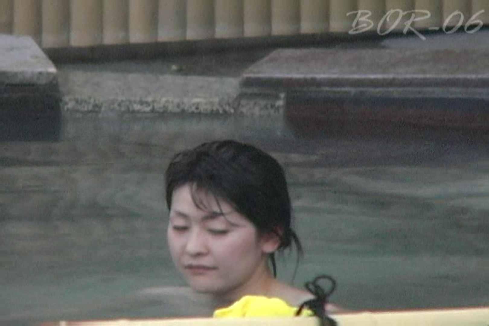 Aquaな露天風呂Vol.523 露天風呂編 | 盗撮シリーズ  98PIX 9