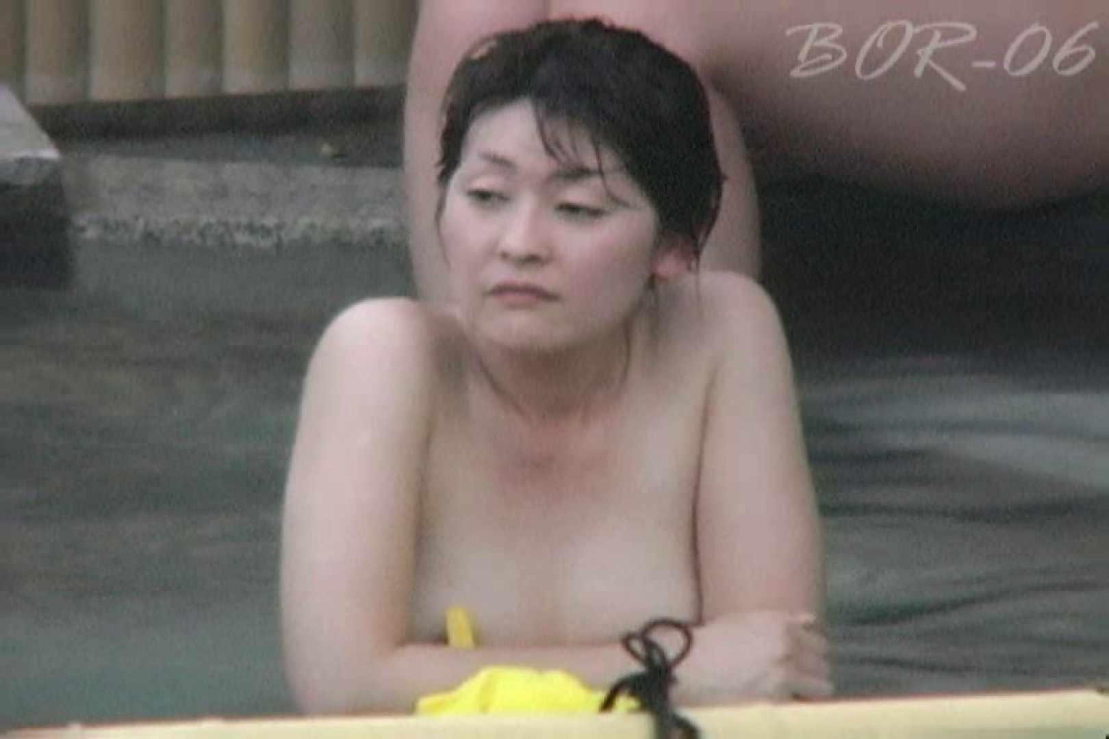 Aquaな露天風呂Vol.523 露天風呂編 | 盗撮シリーズ  98PIX 29