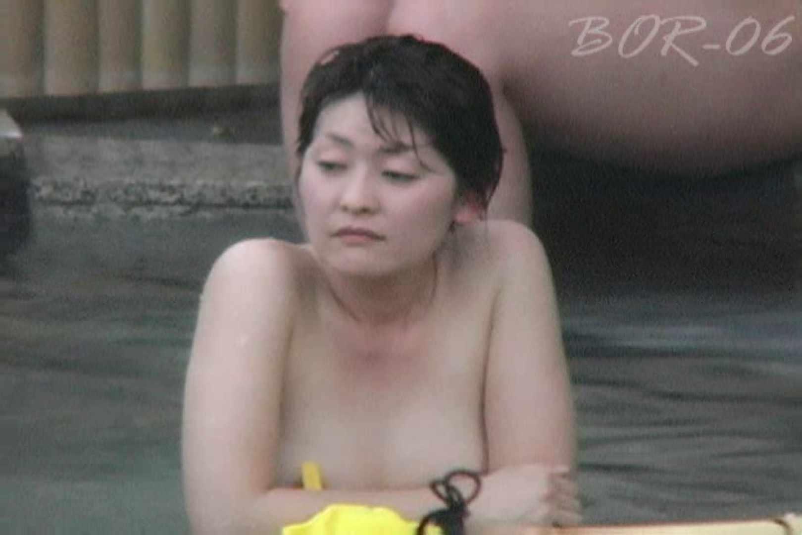 Aquaな露天風呂Vol.523 露天風呂編 | 盗撮シリーズ  98PIX 31