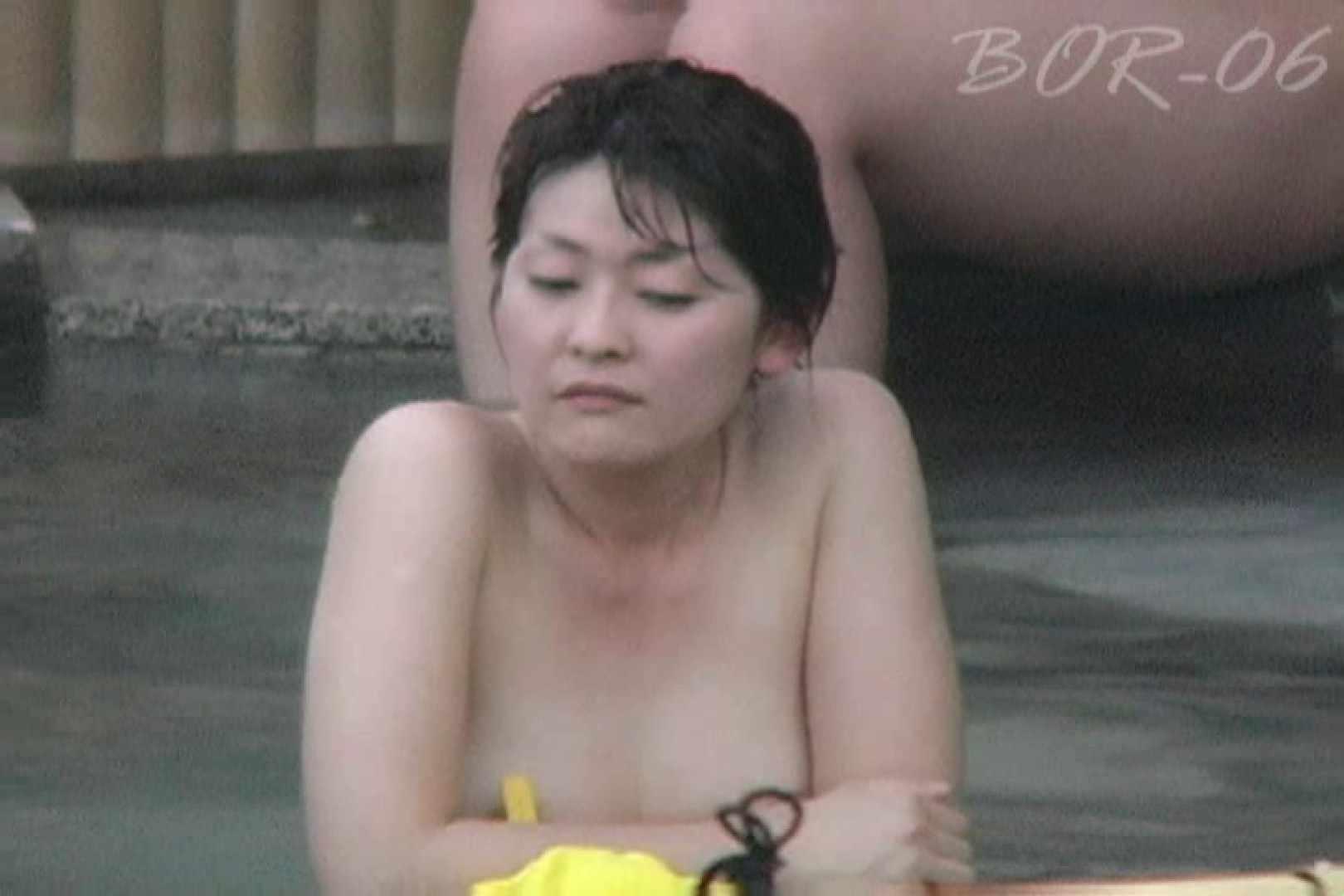 Aquaな露天風呂Vol.523 露天風呂編 | 盗撮シリーズ  98PIX 33