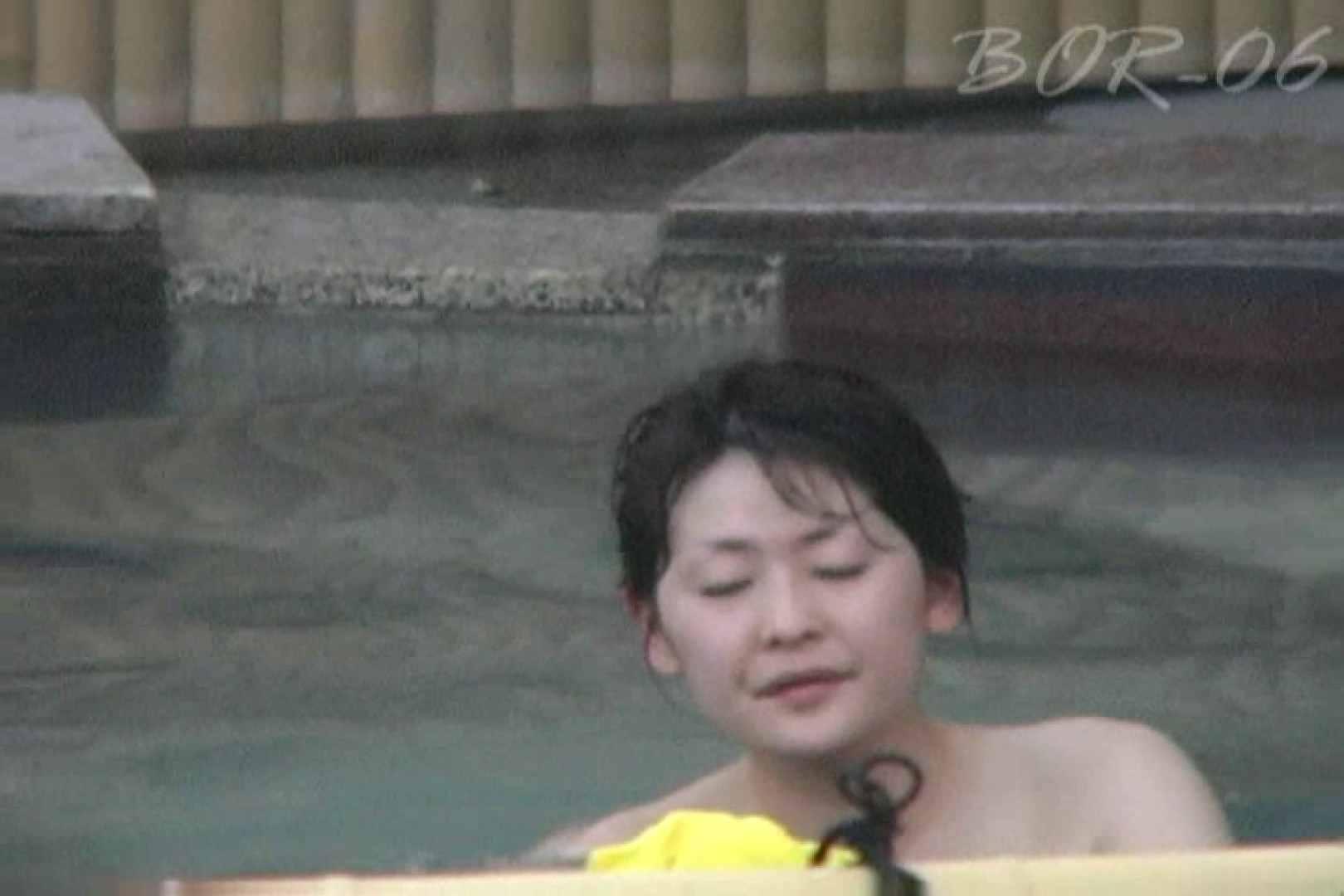 Aquaな露天風呂Vol.523 露天風呂編 | 盗撮シリーズ  98PIX 73