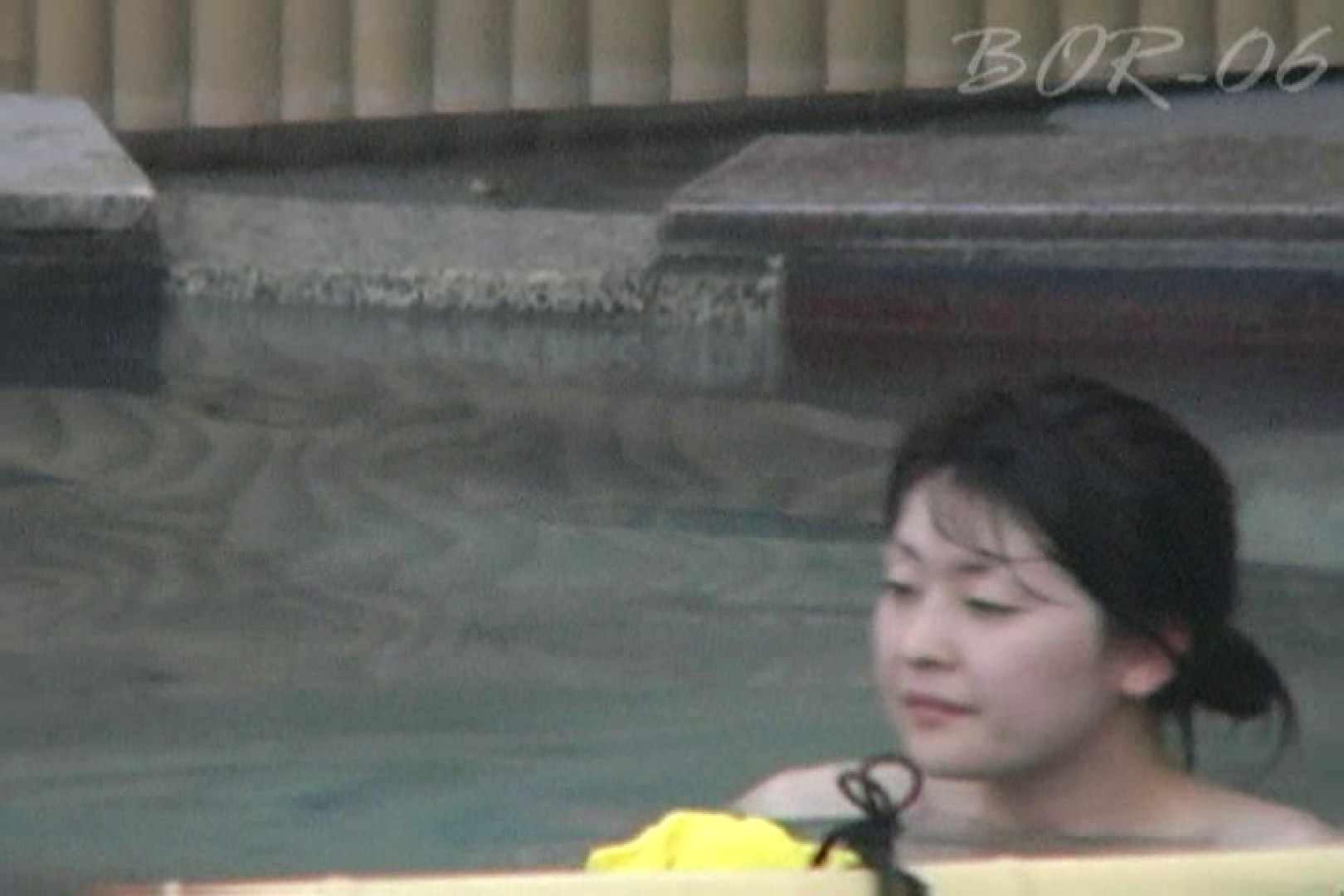 Aquaな露天風呂Vol.523 露天風呂編 | 盗撮シリーズ  98PIX 75