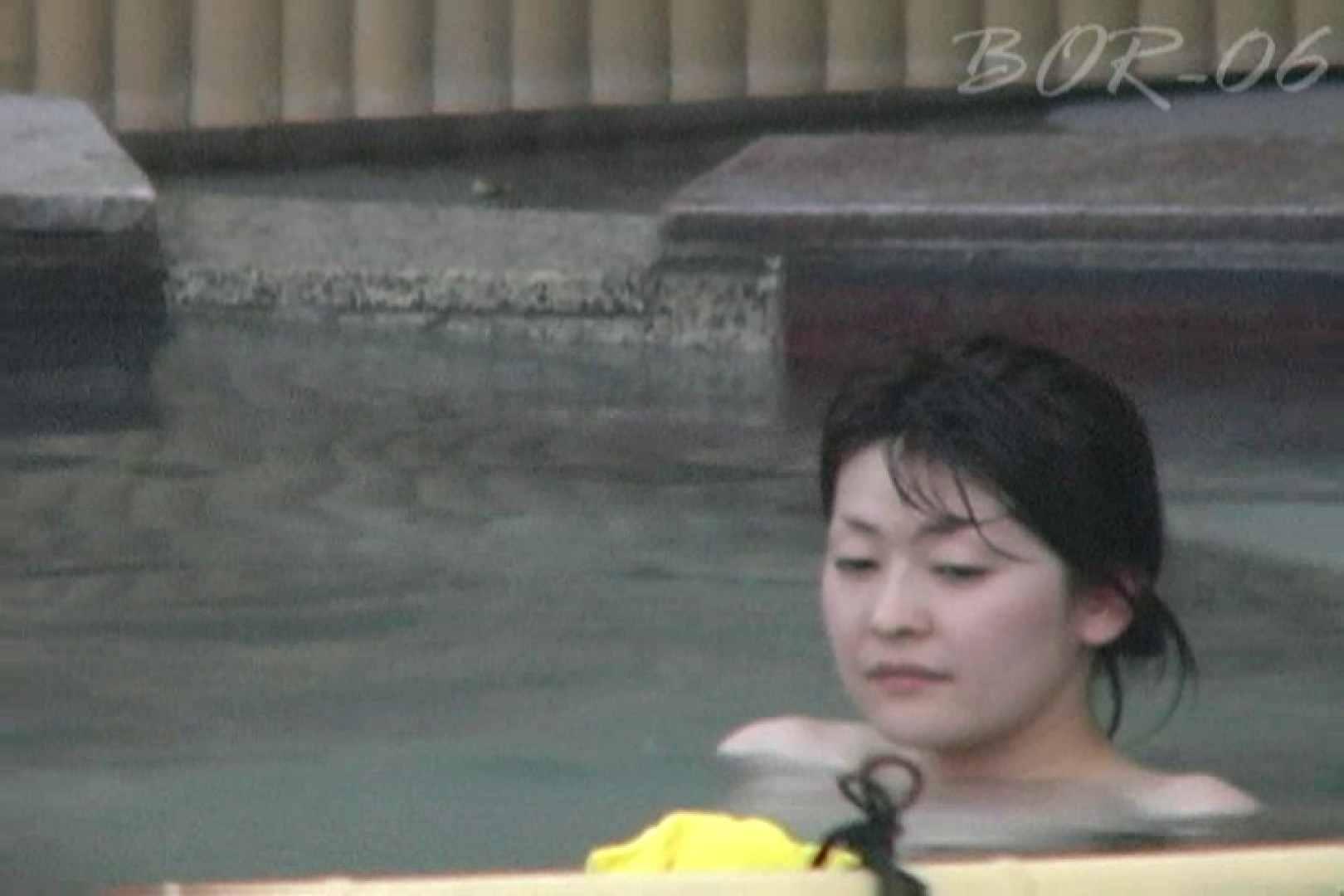 Aquaな露天風呂Vol.523 露天風呂編 | 盗撮シリーズ  98PIX 81