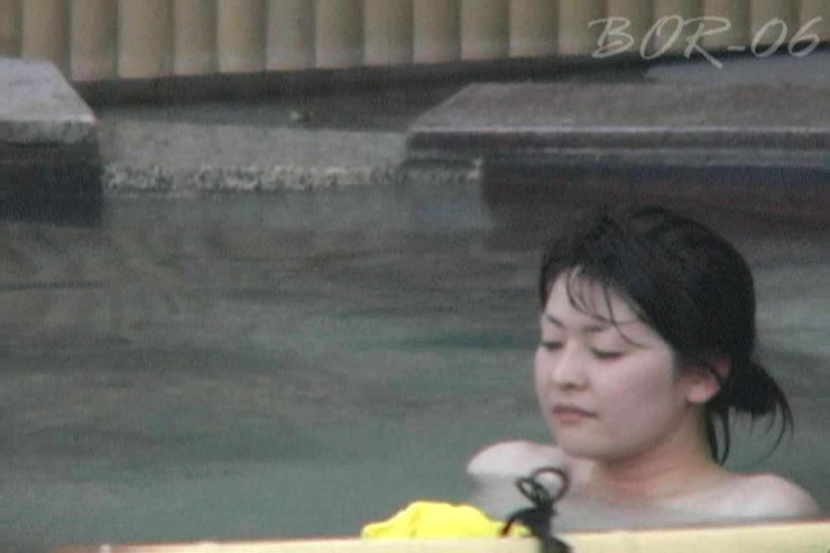 Aquaな露天風呂Vol.523 露天風呂編  98PIX 84