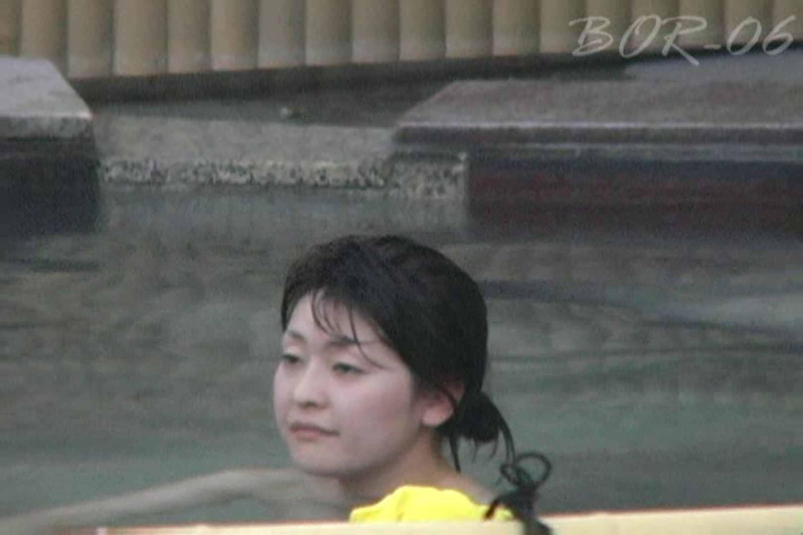 Aquaな露天風呂Vol.523 露天風呂編 | 盗撮シリーズ  98PIX 91