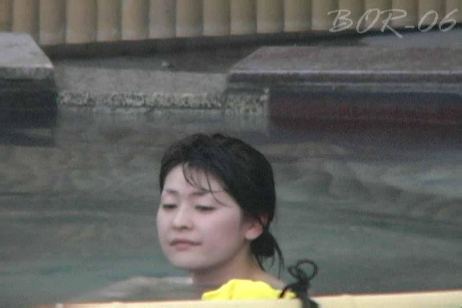 Aquaな露天風呂Vol.523 露天風呂編 | 盗撮シリーズ  98PIX 97
