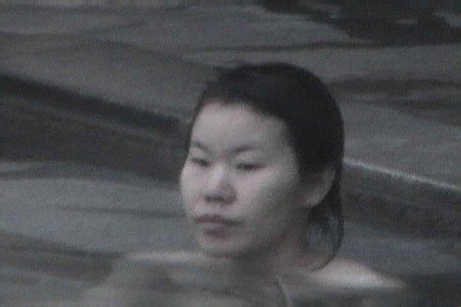 Aquaな露天風呂Vol.556 露天風呂編 | 盗撮シリーズ  99PIX 13