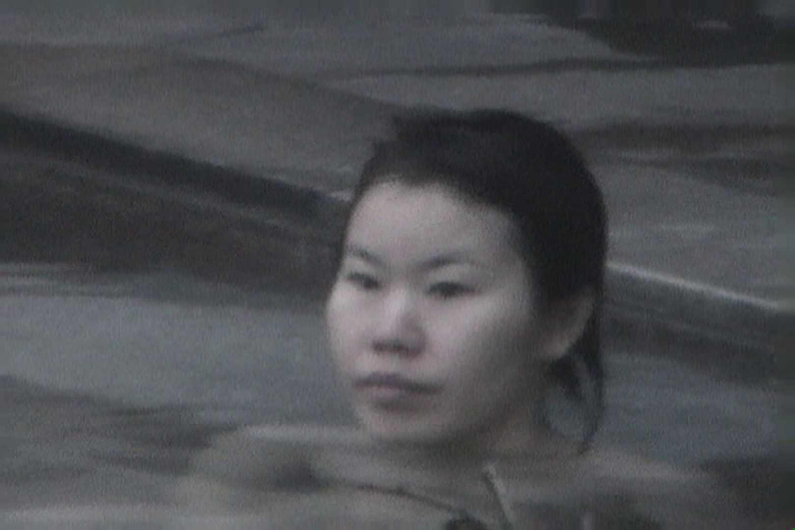 Aquaな露天風呂Vol.556 露天風呂編 | 盗撮シリーズ  99PIX 15