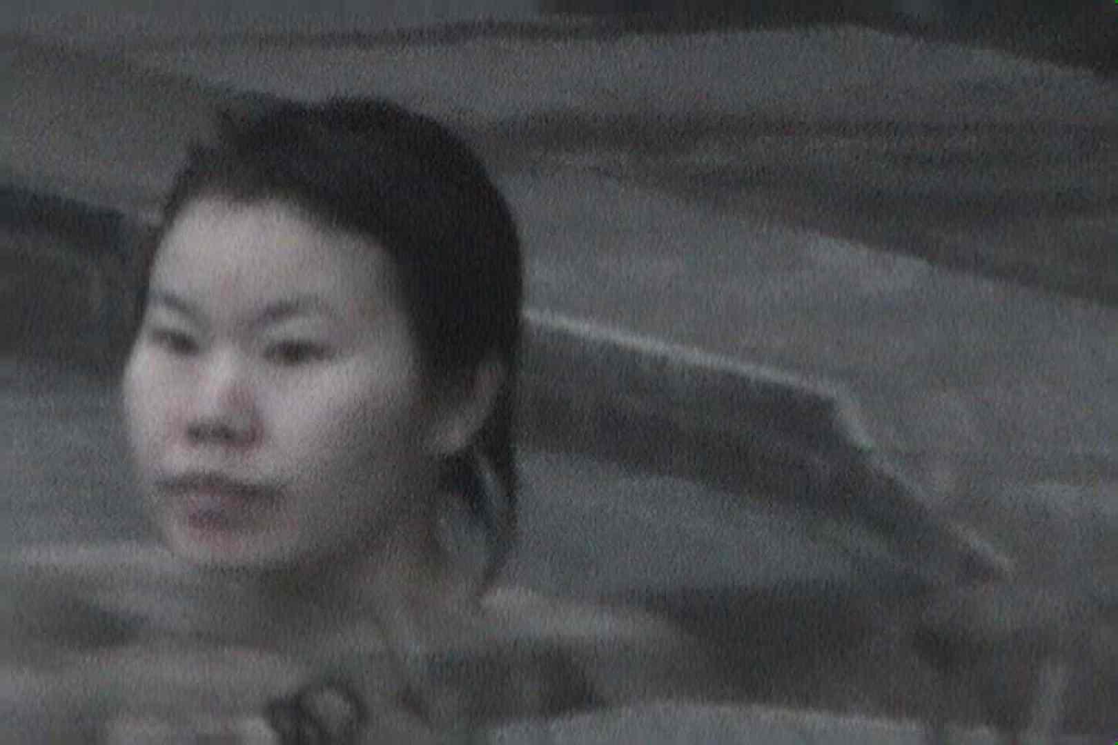 Aquaな露天風呂Vol.556 露天風呂編 | 盗撮シリーズ  99PIX 19